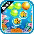 海洋动物泡泡射击iOS版