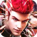 王者苍穹iOS版