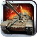 坦克军团红警返来iOS版