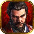 秦时霸业iOS版v1.0