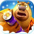 熊出没大冒险 iOS版