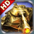 钢铁巨炮iOS版