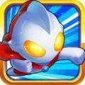 奧特超人勇闖關iOS版