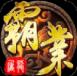 倒(dao)龍團H5安(an)卓版