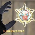 2018使命召唤OL冠军联赛CCL3