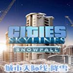 城市天际线下雪