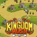 王國保衛戰