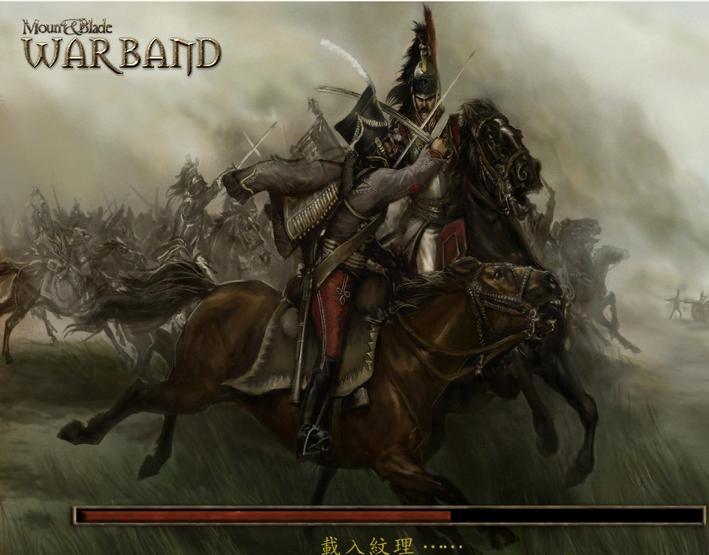 骑马与砍杀战团不列颠统治者