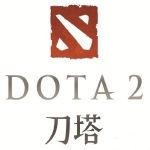 dota2单机版