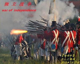骑马与砍杀美国独立战争1.3