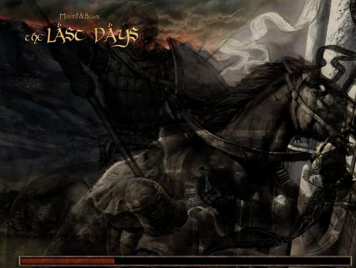 骑马与砍杀魔戒最后之日