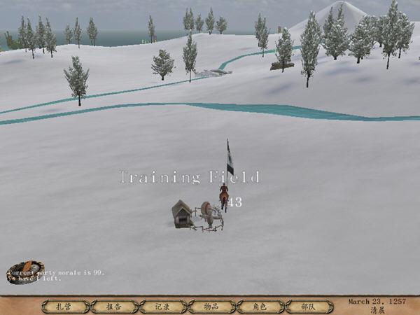 骑马与砍杀卡拉迪亚二次分裂