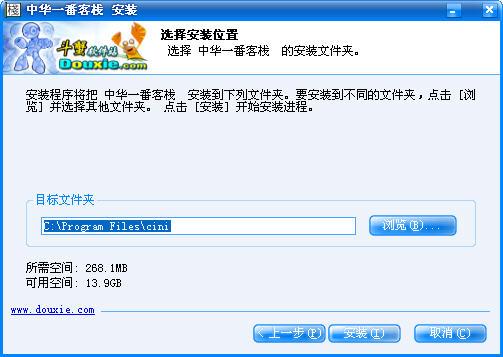 千喜彩票官网