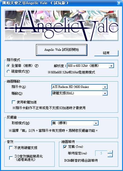 腾耀3平台股东