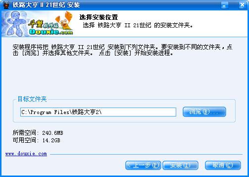 乐美汇平台登录