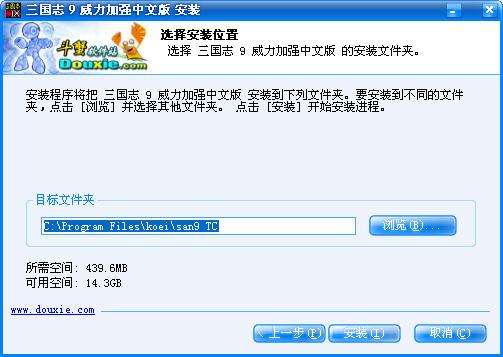 豪彩平台股东