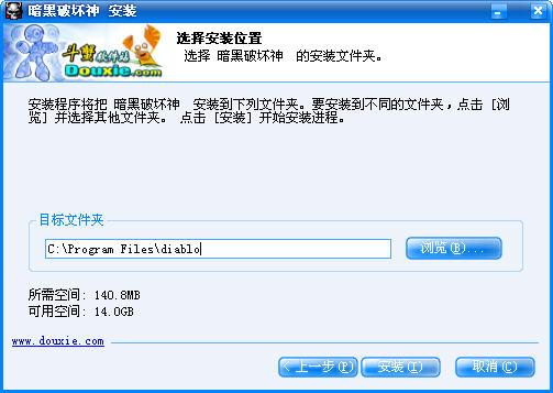 安信3平台代理