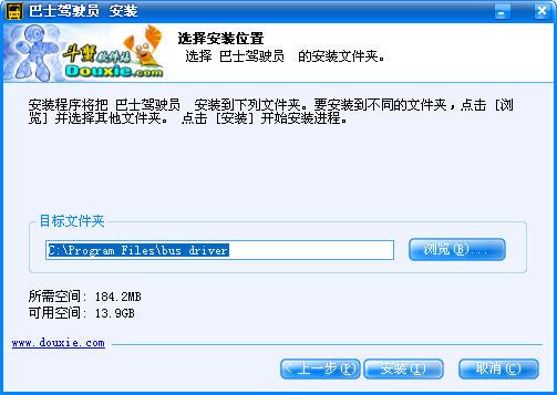 天津福利彩票网址