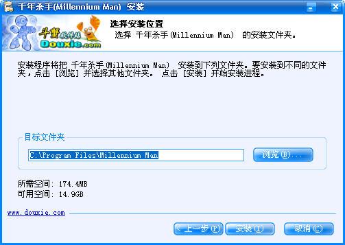 锦绣平台网址
