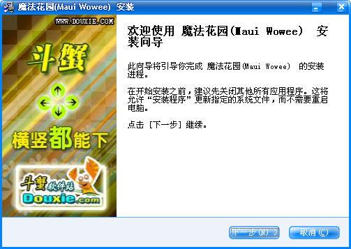彩票棋牌app