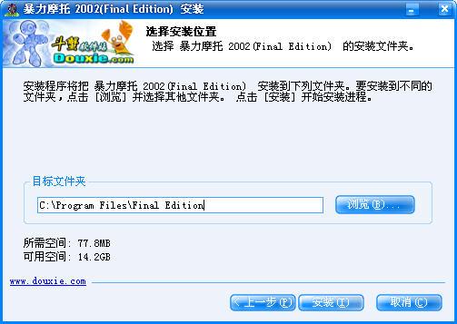 聚福彩票官网