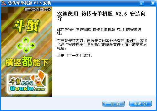 长江彩票平台