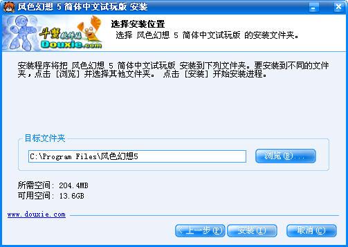 中国网游风云榜