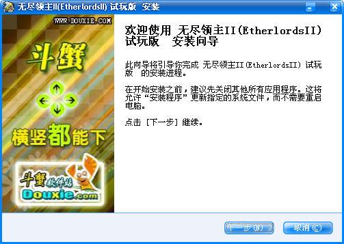 贵州福彩网网址
