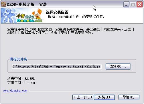 中文字幕快播