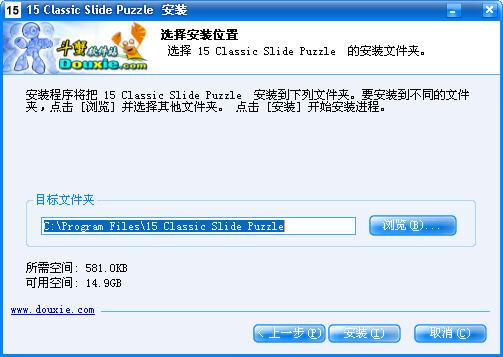 亿人彩票官网