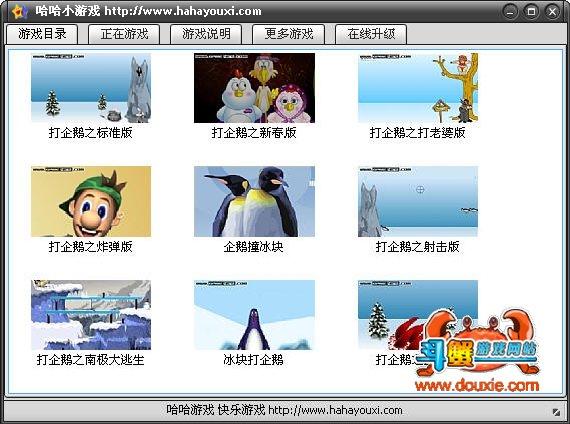 东京28登录平台|注册网站|开户网址