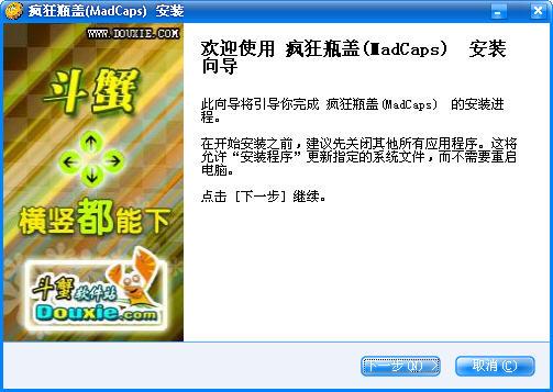 安信3平台登录