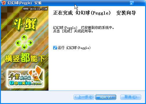 弘尚娱乐平台官网