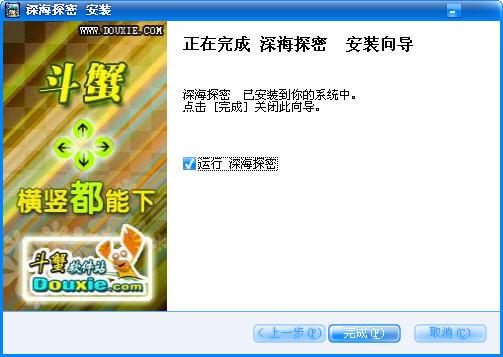 彩02彩票网