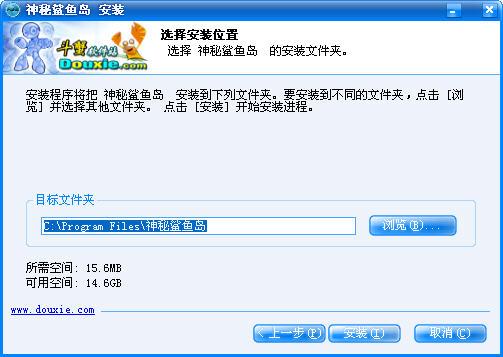 彩天下平台网址