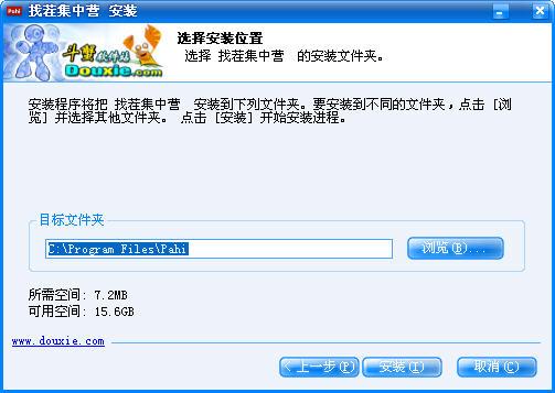 唐会平台股东