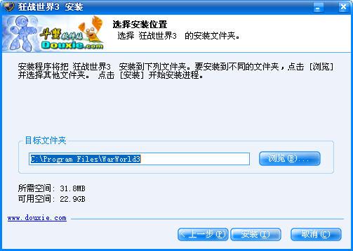 河南福彩网