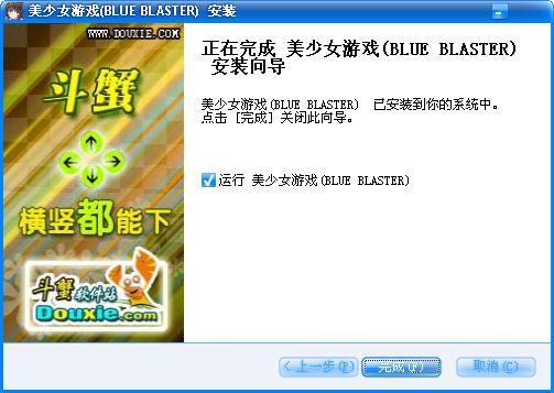 2000彩APP下载