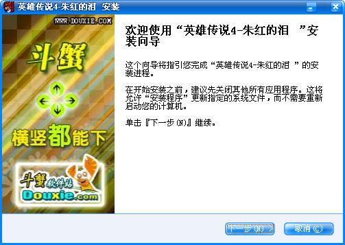 pp彩票平台