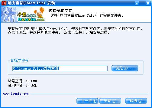 河北福彩网平台