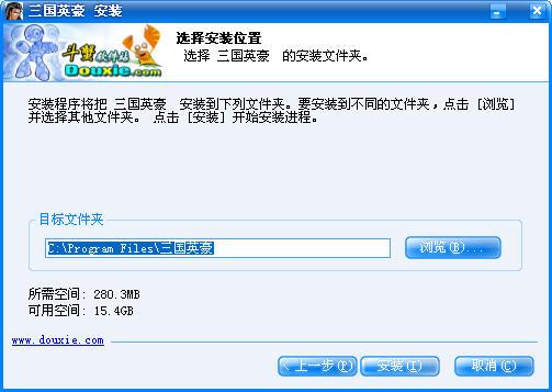 安信3娱乐股东