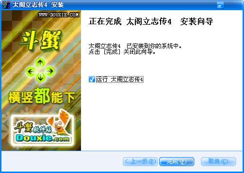 99彩平台登录