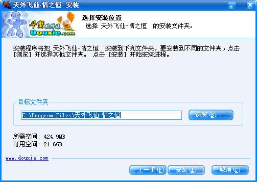 刘德华2012跨年