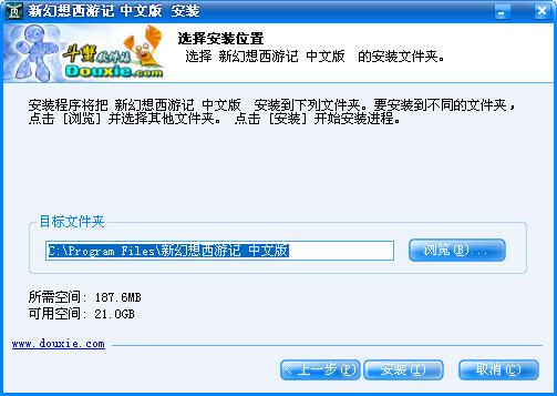 博游平台APP