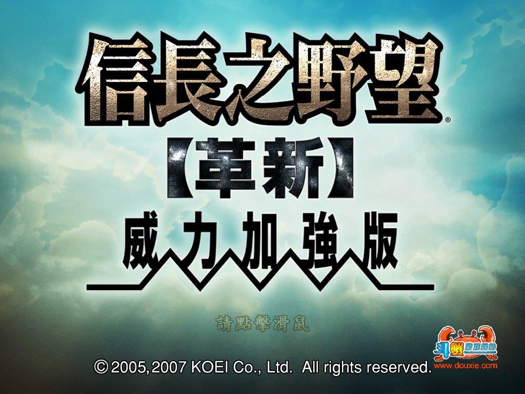 九洲平台直属