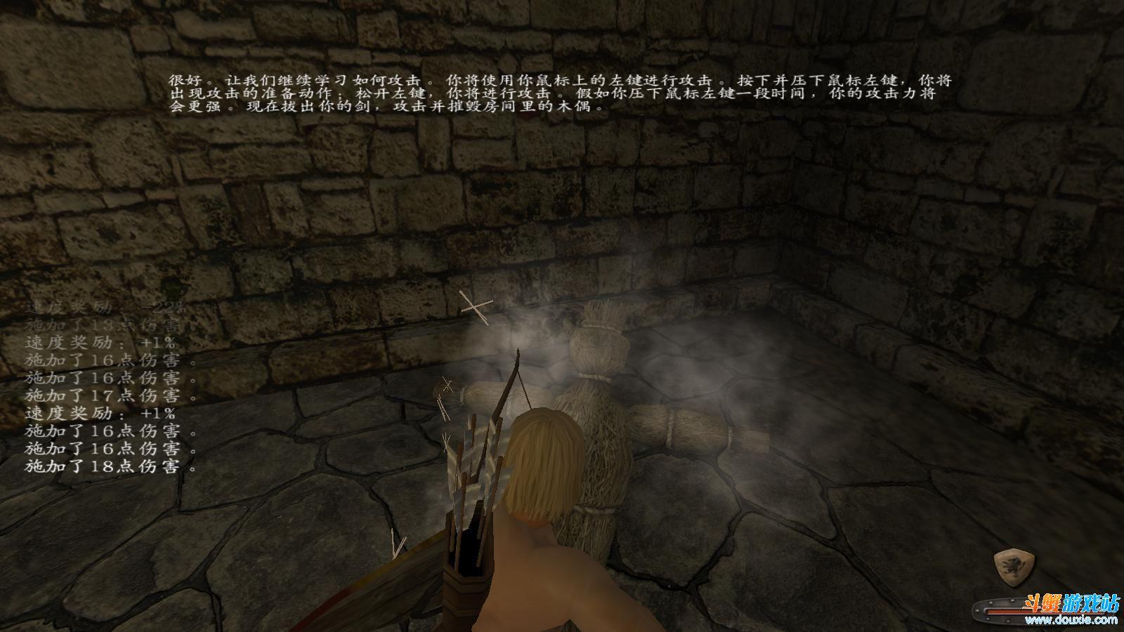 骑马与砍杀斯巴达300勇士中文版