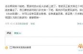 游戏人微博疾呼中国玩家支持正版 拯救几乎灭绝的单机游戏产业