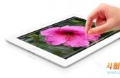 媒体称New iPad下月中登陆巴西 中国同步发售