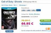 国外游戏零售商曝光《使命召唤10:幽灵》WiiU版