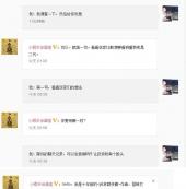 里程碑作品 河洛掌门人徐昌隆透漏明年发行《武林群侠传》新作